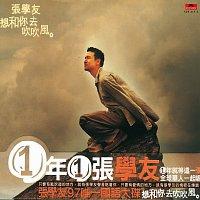 Jacky Cheung – Xiang He Ni Qu Chui Chui Feng