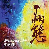 Seasons Lee – Bing Tai