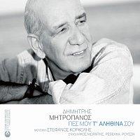 Dimitris Mitropanos – Pes Mou T' Alithina Sou