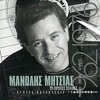 Manolis Mitsias – I Protes Selides