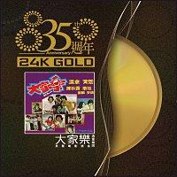 Přední strana obalu CD 35 Anniversary Da Jia Le