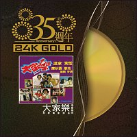 Wynners – 35 Anniversary Da Jia Le