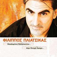 Filippos Pliatsikas – Balarines Epitrepode...Ligo Oniro Akoma...