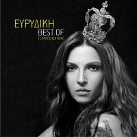 Evridiki – Evridiki - Best Of