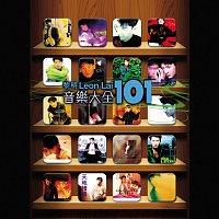 Přední strana obalu CD Leon Lai Yin Le Da Quan 101