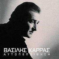 Vasilis Karras – Aftopepithisi