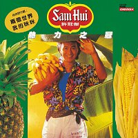 Sam Hui – Btb Re Li Zhi Guan