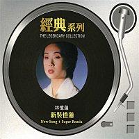 Xin Zhuang Yi Lian