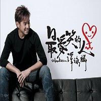 Alan Tam – Zui Ai Xiao De Ren