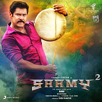 Benny Dayal, Anthony Daasan – Saamy Square (Original Motion Picture Soundtrack)