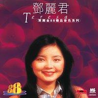 Bao Li Jin 88 Ji Pin Yin Se Xi Lie - Teresa Teng