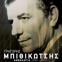 Grigoris Bithikotsis – Anthologia