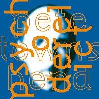 Pete Townshend – Psychoderelict