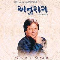 Manhar Udhas – Anurag