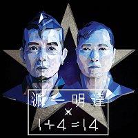 Tat Ming Pair – 1+4=14
