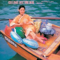 Teresa Teng – Back to Black Shui Shang Ren Deng Li Jun