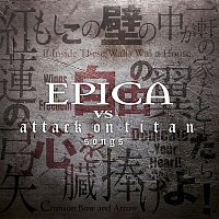 Epica – Epica vs. Attack on Titan Songs
