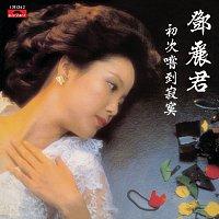 Přední strana obalu CD Back To Black Seies - Chu Ci Chang Dao Ji Mo