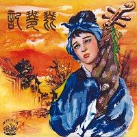 Yao Lee – Pi Pa Ji