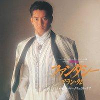 Back To Black Fantasy EP- Tan Yong Lin
