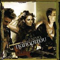 Helena Paparizou – Vrisko To Logo Na Zo