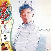 Kenny Bee, Terence Tsoi – BTB 3EP Kenny B. + Terence Tsoi