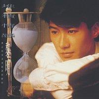 Leon Lai – Dui Ji Qing Gan