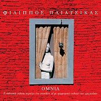 Filippos Pliatsikas – Omnia