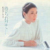 Akiko Wada – Machiwabite