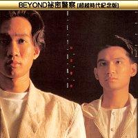 Beyond – Beyond Bi Mi Jing Cha ( Chao Yue Shi Dai Ji Nian Ban )