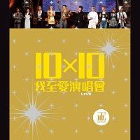 Různí interpreti – 10 X 10 Wo Zhi Ai Yan Chang Hui [Live]