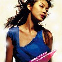 Kelly Chen – Zheng Dong 10 X 10 Wo Zhi Ai Chang Pian - Kelly Chen (Hua Hua Yu Zhou)