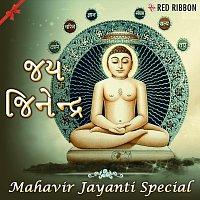 Dipali Somaiya, Kishore Manraja, Pamela Jain, Daxesh Shah – Jai Jinendra - Mahavir Jayanti Special