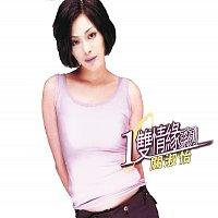 Shirley Kwan – Huan Qiu Yi Shuang Qing Yuan Xi Lie - Shirley Kwan