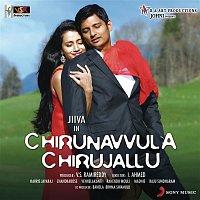 Harris Jayaraj, Aalaap Raju, Devan Ekambaram, Harini, Pravin Saivi – Chirunavvula Chirujallu (Original Motion Picture Soundtrack)