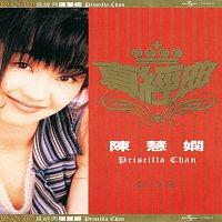 Priscilla Chan – Zhen Jin Dian - Priscilla Chan