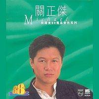 Michael Kwan – Bao Li Jin 88 Ji Pin Yin Se Xi Lie