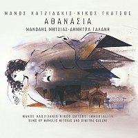 Manolis Mitsias, Dimitra Galani – Athanasia [Remastered]