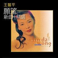 Linda Wong – Yuan Wang   Xin Qu + Jing Xuan