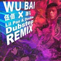 Bai Wu – Beng Kong [Lil Pan & Double Dubstep Remix]