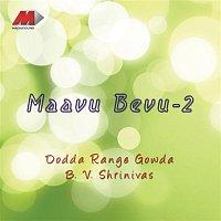 Various Artists.. – Maavu Mallige (Bhava Geethagalu)