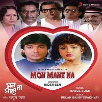 Kumar Sanu, Kavita Krishnamurthy – Mon Mane Na (Original Motion Picture Soundtrack)