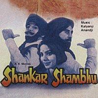 Přední strana obalu CD Shankar Shambhu
