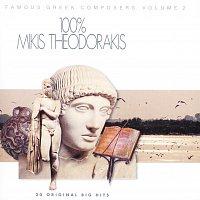 Mikis Theodorakis – 100% Mikis Theodorakis