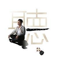 Alan Tam – Alan Ting