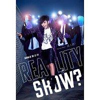 Show Lo – Zhen Ren Xiu ?