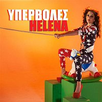 Hélena – Ypervoles