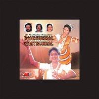 Sreekumaran Thampi, K.J. Yesudas – Bandhukkal Shathrukkal