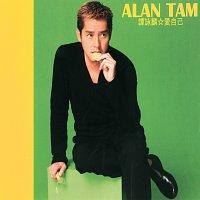 Alan Tam – Ai Zi Ji