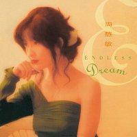 Vivian Chow – Back To Black Series - Endless Dream